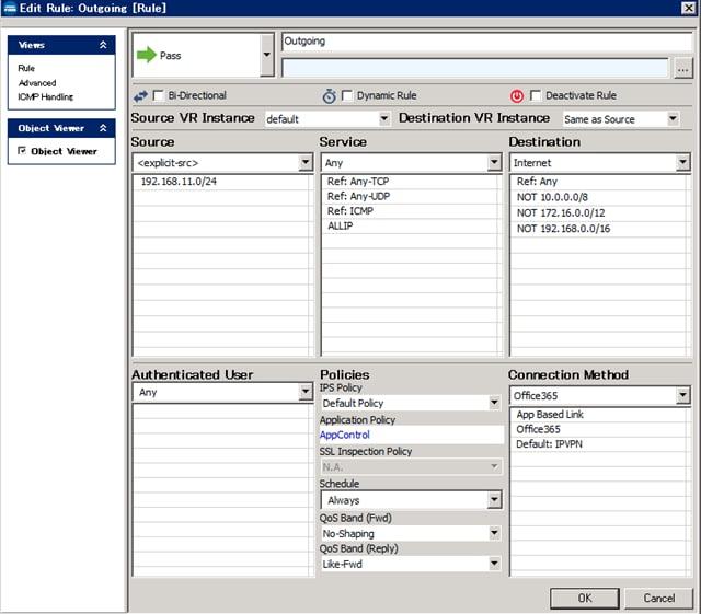 Barracuda CloudGen Firewallを用いたインターネットブレイクアウトの設定 のページ写真 14