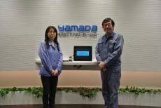 株式会社ヤマダコーポレーション~Barracuda Backup 導入事例 のページ写真 2