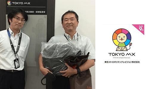 東京メトロポリタンテレビジョン株式会社 導入事例 「今回の新型コロナウイルスの件は、このリプレイスがなければ乗り越えられなかった」 のページ写真 13