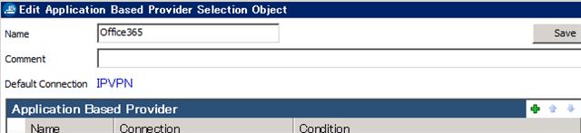 Barracuda CloudGen Firewallを用いたインターネットブレイクアウトの設定 のページ写真 10