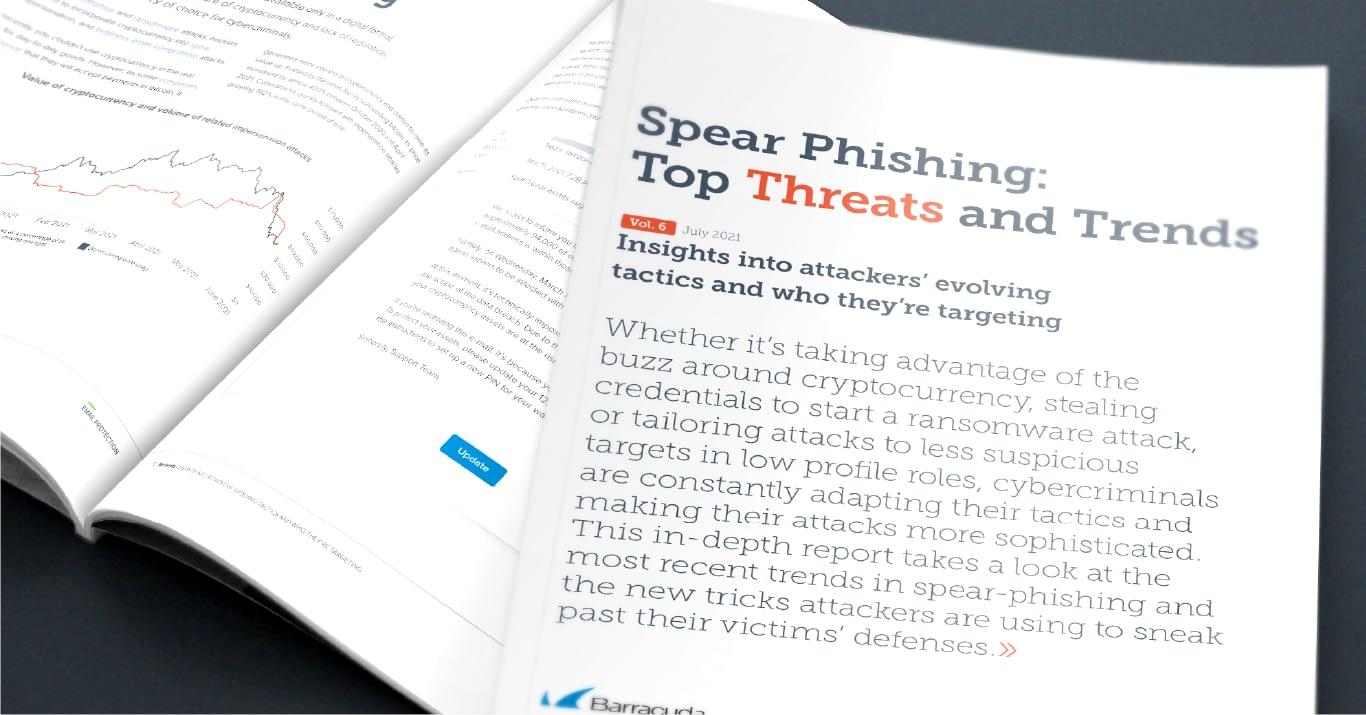 スピアフィッシングレポート:進化する攻撃者の戦術とターゲット のページ写真 1