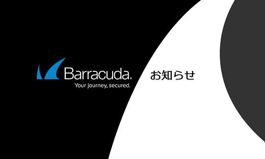 【Backup障害:詳細報告】リンキング不可 のページ写真 5