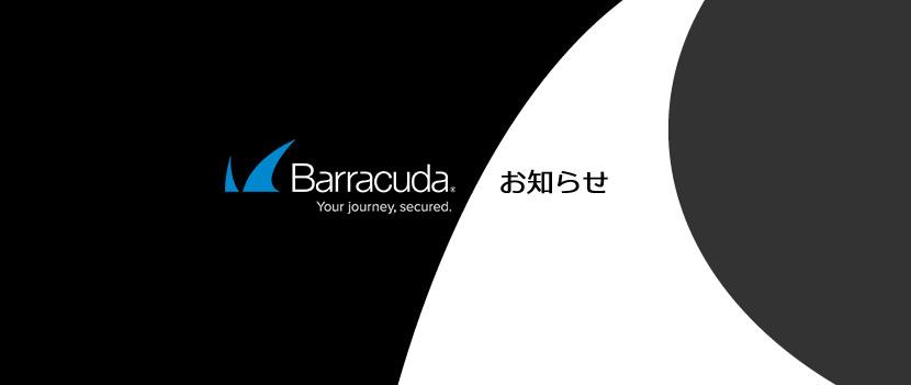 【Backup障害:詳細報告】リンキング不可 のページ写真 1