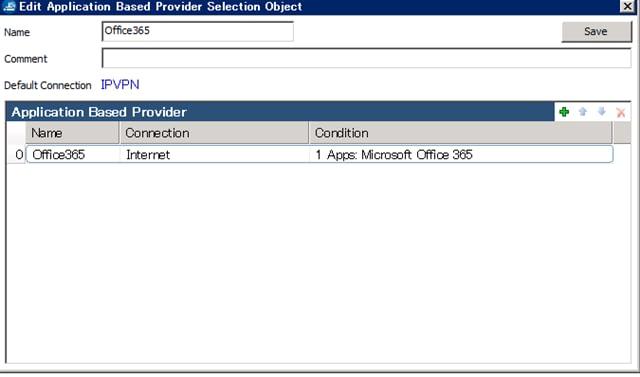 Barracuda CloudGen Firewallを用いたインターネットブレイクアウトの設定 のページ写真 13