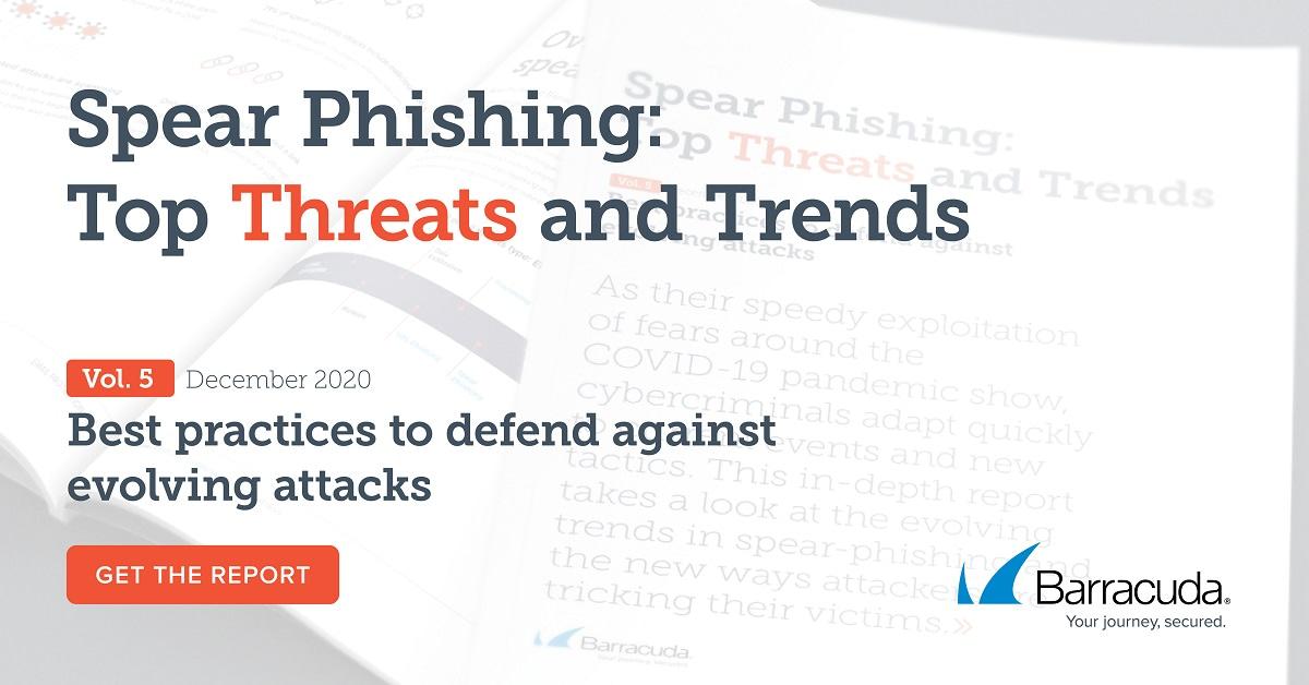 メール攻撃のタイプ: アカウント乗っ取り のページ写真 2