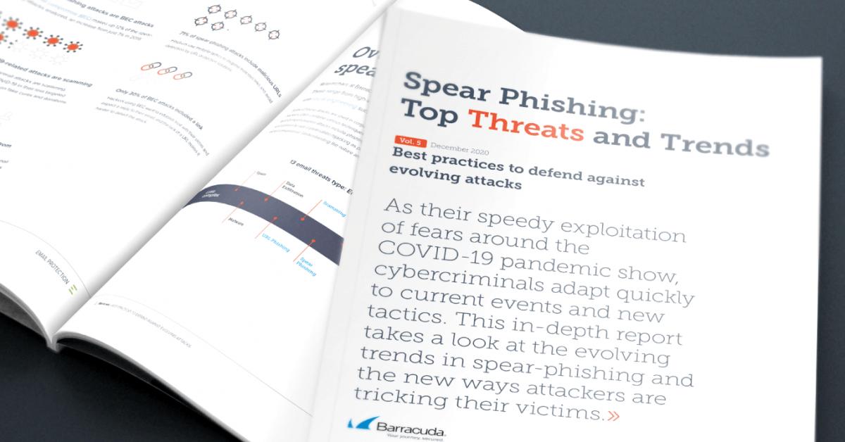 レポート: 進化するスピアフィッシング攻撃を防止するベストプラクティス のページ写真 1