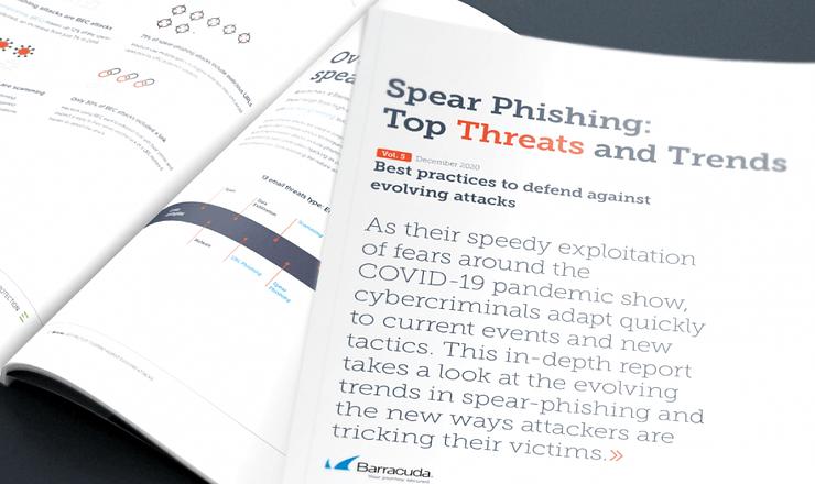 レポート: 進化するスピアフィッシング攻撃を防止するベストプラクティス のページ写真 3