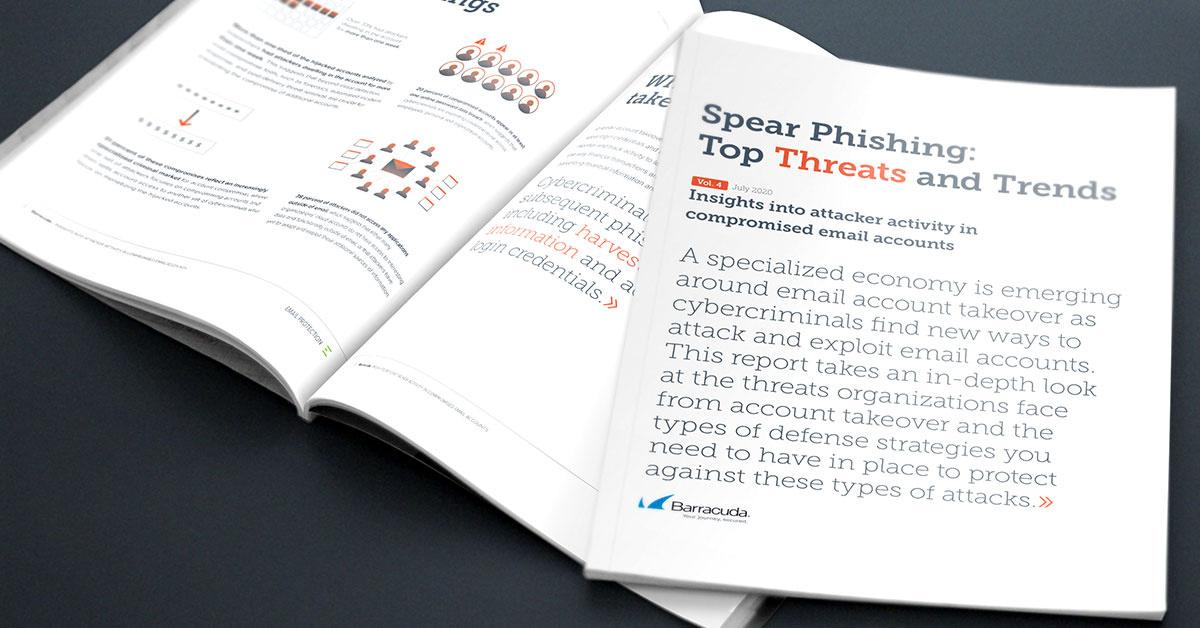 レポート: 侵害されたメールアカウントにおける攻撃者の振る舞いに関する分析 のページ写真 1