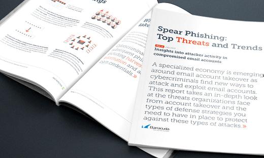 レポート: 侵害されたメールアカウントにおける攻撃者の振る舞いに関する分析 のページ写真 4